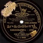 aiyengar1