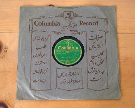 Columbia-Iran