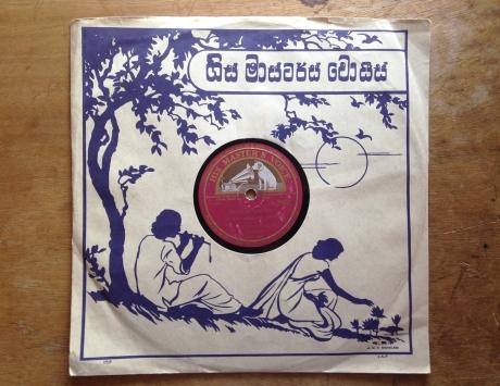srilanka-hmv